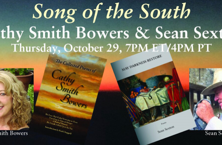 Poetry Reading: Song of the South