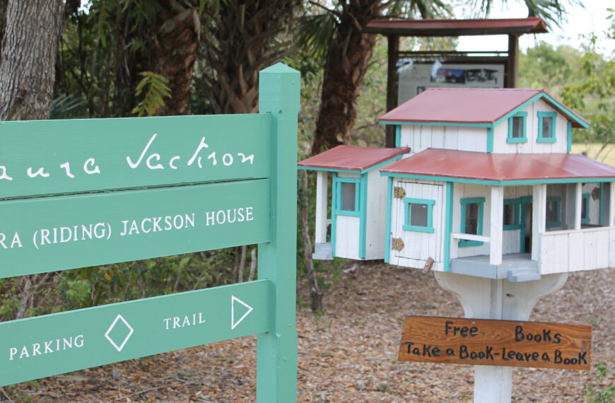 View the Laura (Riding) Jackson House!
